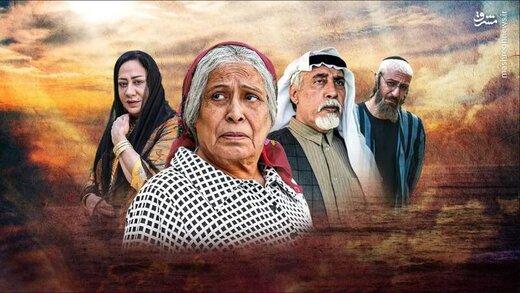 سعودیها برای دلبری از صهیونیستها سریال ام هارون پخش کردند