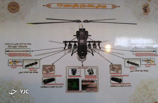 این دستاورد نظامی و تهاجمی از دل تحریمها متولد شد /شاهد ۲۱۶ بازوی قدرتمند نیروهای مسلح شد +تصاویر