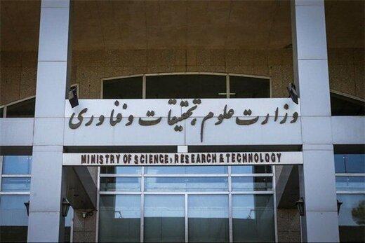 وزارت علوم به مدرک بیاعتبار نماینده منتخب واکنش نشان داد