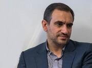 روزنامه بهشتی