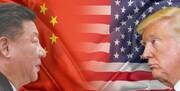 ترامپ در جنگ تجاری با چین شکست خورد/رکورد کسری تجاری آمریکا