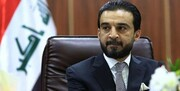 رئیس پارلمان عراق هم از توافق الکاظمی و بایدن استقبال کرد