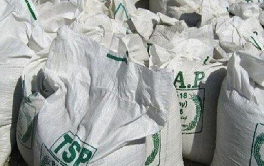 ۷۵۷هزارکیلو کود شیمیایی قاچاق در قزوین کشف شد