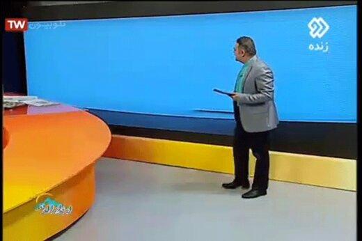 ببینید | ویدئویی خاطره انگیز از زمانی که مجری تلویزیون قیمت پراید را ۴۱میلیون اعلام کرد