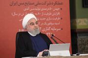 الرئيس روحاني يرعى تدشين 4 مشاريع وطنية في صناعات النحاس