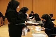 فراخوان دانشگاه تهران برای ثبتنام دکتری بدون آزمون