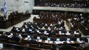 کنست با توافق گانتس و نتانیاهو موافقت کرد