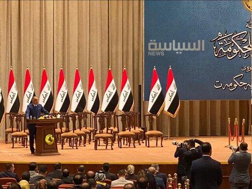 کابینه عراق از پارلمان رأی اعتماد گرفت/ الکاظمی رسماً نخستوزیر شد