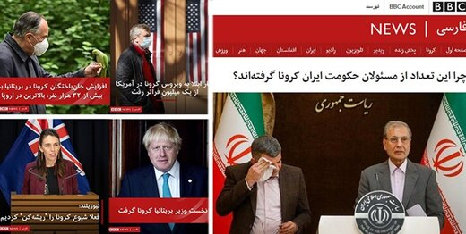 کرونای ایرانی و انگلیسی، با عینک بیبیسی