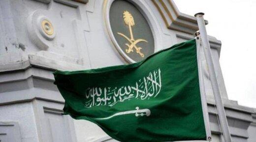 موضعگیری عربستان نسبت به قطعنامه ضدایرانی شورای حکام