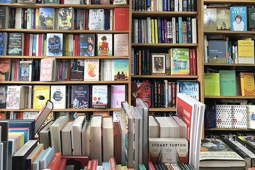 ناشران و کتابفروشان به عنوان مشاغل آسیبدیده از کرونا معرفی شدند