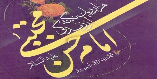 کسی نمیداند امام مجتبی (ع) شعر هم میگفتهاند