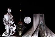 عکس | این ماه زیبا دلیل زلزله دیشب تهران؟