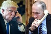 واکنش روسیه به گفتگوی ترامپ و پوتین درباره ایران