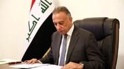درخواست نخستوزیر جدید عراق از دبیرکل ناتو