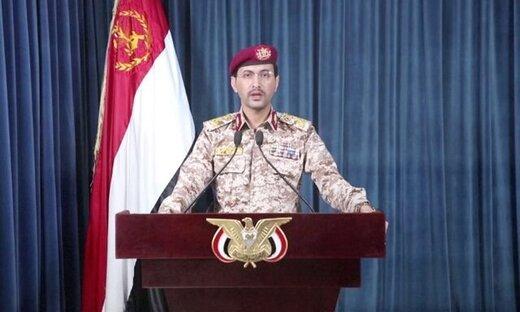 انصارالله اهداف حساس عربستان را هدف حمله قرار داد