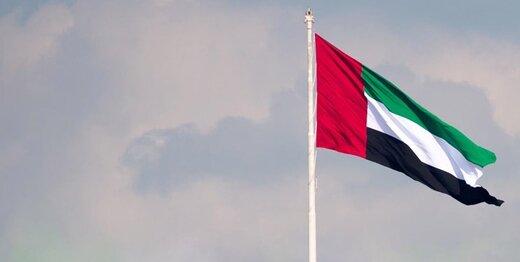 اولین واکنش امارات به تشکیل دولت جدید عراق