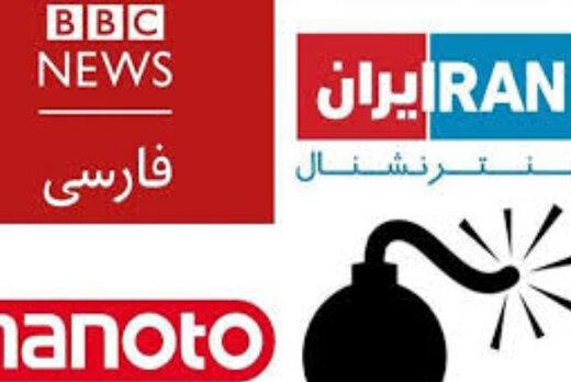 دلسوزی برای مردم ایران از دل لندن با پولهای سعودی!