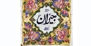 تکذیب شایعات درباره سریال جدید حسن فتحی