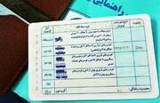 گواهینامه رانندگی ایران در کدام کشورها اعتبار دارد؟