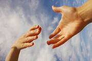روز پانزدهم: دستی بگیر و ببخش