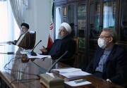 تصویری از جلسه مشترک روحانی، لاریجانی و رئیسی در روزهای کرونایی