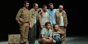 پخش آنلاین یک تئاتر با بازی نوید محمدزاده