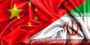 آتلانتیک:علیرغم دخالت و تحریمهای آمریکا چین به ایران کمک میکند
