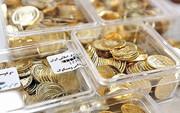 راه سکه از طلا جدا شد/آخرین وضعیت بازار