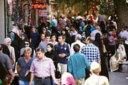جمعیت ایران کم میشود؟