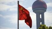 نگرانی چین از بدتر شدن اوضاع کرونا در جهان