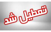 اعمال محدودیت برای ۹ شهر استان خوزستان
