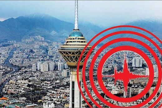 تصویر آخرالزمانی از زلزله ۷ ریشتری تهران؛ واقعی یا تخیلی؟