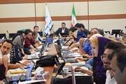 بهترین دوره و کلاس آموزش بورس در تهران کجاست؟