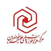 چند خبر کوتاه از حوزه علمیه خواهران خوزستان