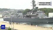 ناوشکن ژاپن عازم خاورمیانه شد