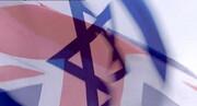 انگلیس هم نسبت به الحاق کرانه باختری موضعگیری کرد