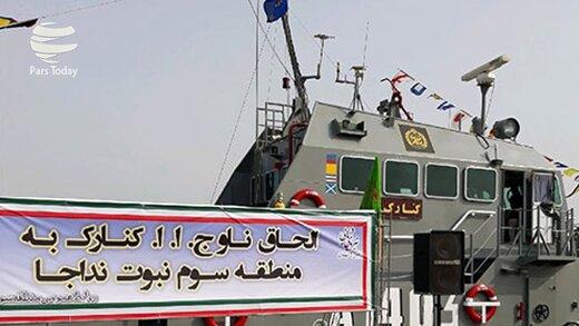 استقبال از ۵ شهید حادثه تلخ ناوچه نظامی ارتش در کنارک
