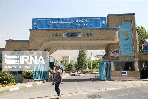 رئیس دانشگاه پیام نور: تمام امتحانات غیرحضوری است