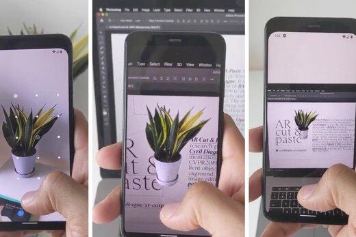معرفی برنامه AR Cut & Paste | هرچیزی را که میخواهید با گوشی خود برش بزنید و بچسبانید!
