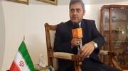 ارسال 9تن شمش طلا از ونزوئلا به ایران صحت دارد؟