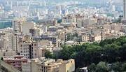 قیمت آپارتمان در تهران؛۲۳ اردیبهشت ۹۹