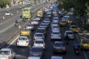 وضعیت ترافیکی خیابانهای پایتخت