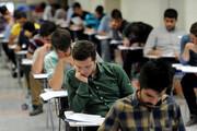 تاریخ امتحانات دانشگاههای تهرانی مشخص شد/ جدول