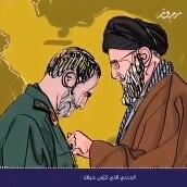 الجزیره با انتشار پادکستی از شهید سردار سلیمانی و مقام معظم رهبری، خشم عربستان را برانگیخت/من سلیمانی هستم، سرباز مجاهد در راه خدا/عکس