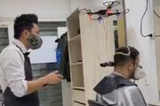 ببینید | عجیبترین آرایشگاه دنیا بعد از شیوع کرونا:پهپادی که مو کوتاه می کند!