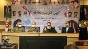 مدیرکل حفظ آثار و ارزش های دفاع مقدس گلستان معرفی شد