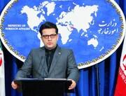واکنش وزارت خارجه به تحریم مقامها و نهادهای ایران توسط آمریکا