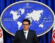 واکنش ایران به حمله تروریستی در کابل