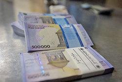 سقف پرداخت پول نقد به مشتریان بانکها اعلام شد